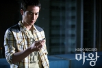 tae woong   devil photo   269  tae woong   devil photo   Movies Mawang small official photos Tae woong Eom as Kang Oh Soo  фото