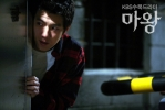 tae woong   devil photo   270  tae woong   devil photo   Movies Mawang small official photos Tae woong Eom as Kang Oh Soo  фото