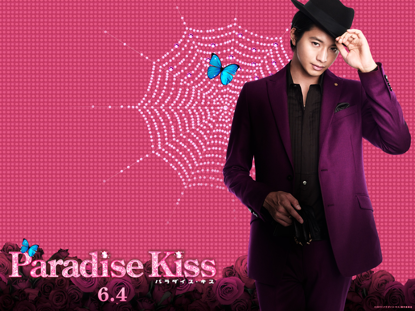 paradise, kiss, wallpaper, 1400x1050, Movies, wallpapers, фото