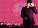 paradise kiss wallpaper 1400x1050   19  paradise kiss wallpaper 1400x1050   Movies Paradise Kiss wallpapers  фото