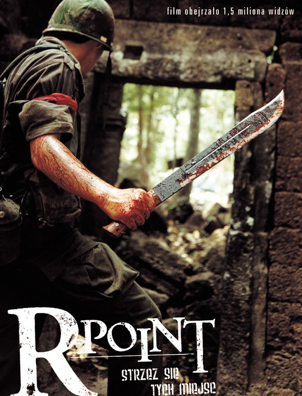 point, poster, Movies, фото, R-Point