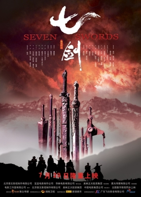 seven sw ds poster   3  seven sw ds poster   ( Movies Seven Swords  ) 3  seven sw ds poster   Movies Seven Swords  фото
