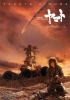 space battleship yamato poster   1  space battleship yamato poster   Movies Space Battleship Yamato  фото