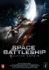 space battleship yamato poster   2  space battleship yamato poster   Movies Space Battleship Yamato  фото