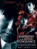 sympathy vengeance poster   7  sympathy vengeance poster   Movies Sympathy for Mr. Vengeance  фото