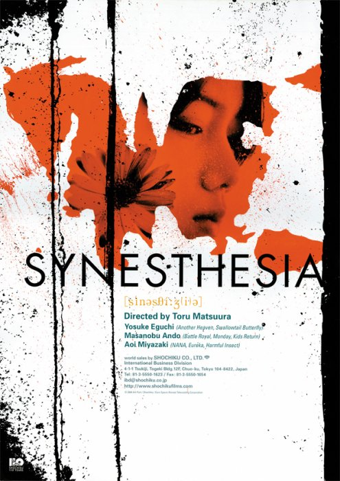 synthesia, Movies, Synesthesia, фото, Gimme, Heaven
