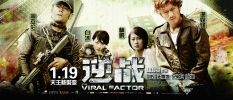 the viral fact  poster   58  the viral fact  poster   Movies The Viral Factor posters  фото
