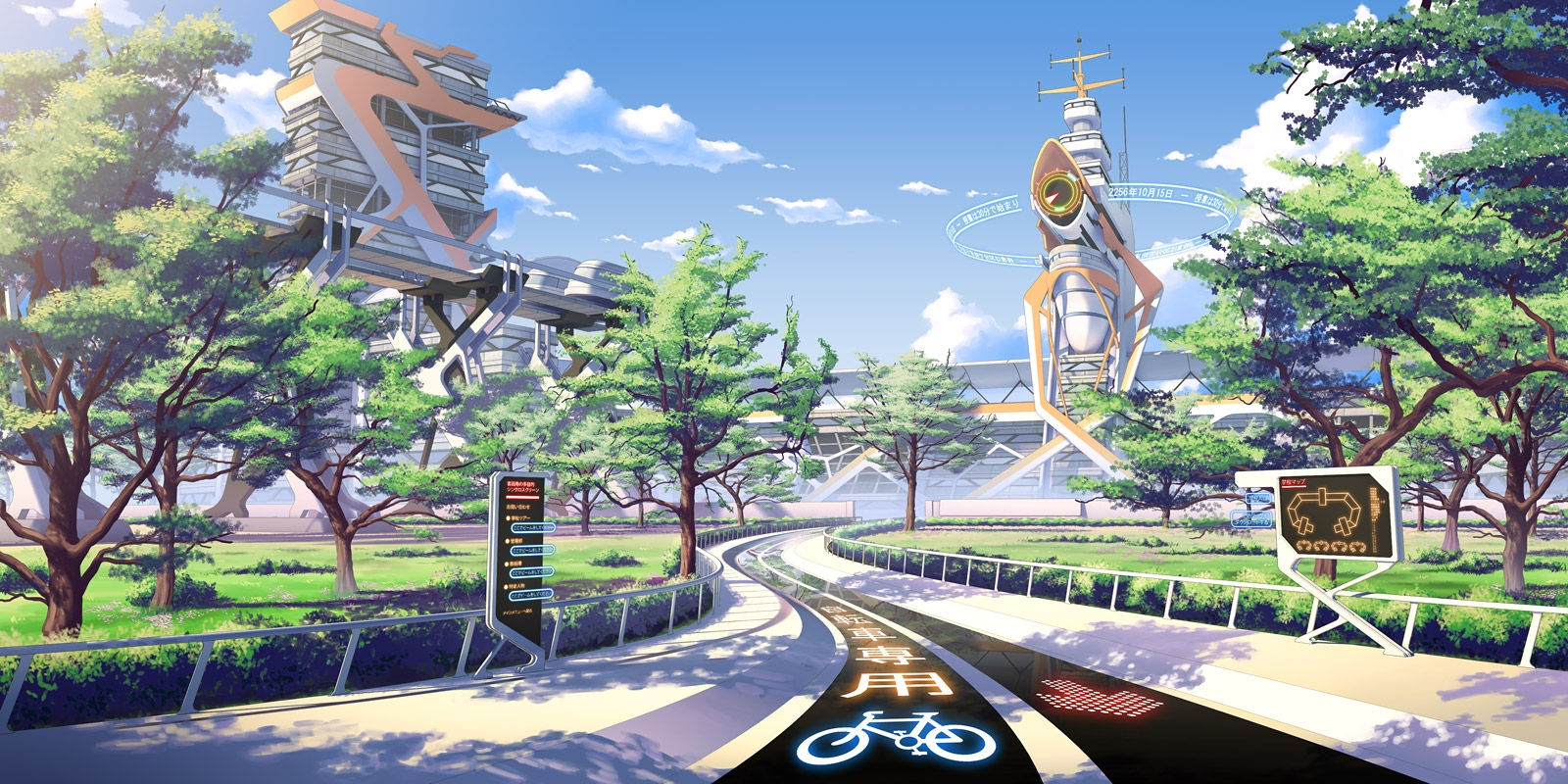 City animation backgrounds