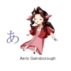 Hiragana - A - Aeris Gainsborough Hiragana иероглиф