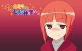 Ookami san to Shichinin no Nakama tachi 046