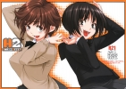 Amagami SS Wallpapers 008  Amagami SS Wallpaper