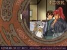 Juuni Kokuki Wallpaper