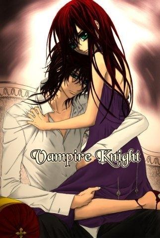 Юки, Канаме, Vampire, Knight