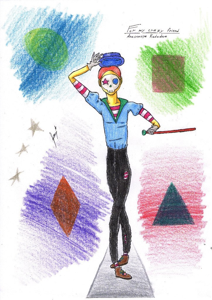 A, little, crazy, рисунок, цветной, KatyurArt