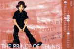 Prince of Tennis11 Prince of Tennis аниме