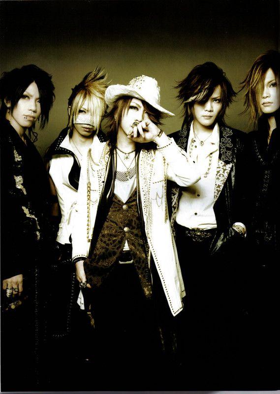 The, GazettE, японские, парни, группа, гадзэтто, газетте, газеттэ, рок-группа, ruki, руки, uruha, уруха, takashima, kouyou, аой, reita, рэйта, yune, юнэ