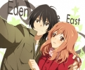 Eden of The East 06 Eden of The East art