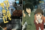 Eden of The East 15 Eden of The East art