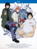 Eden of The East 19 Eden of The East art