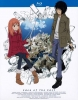 Eden of The East 20 Eden of The East art