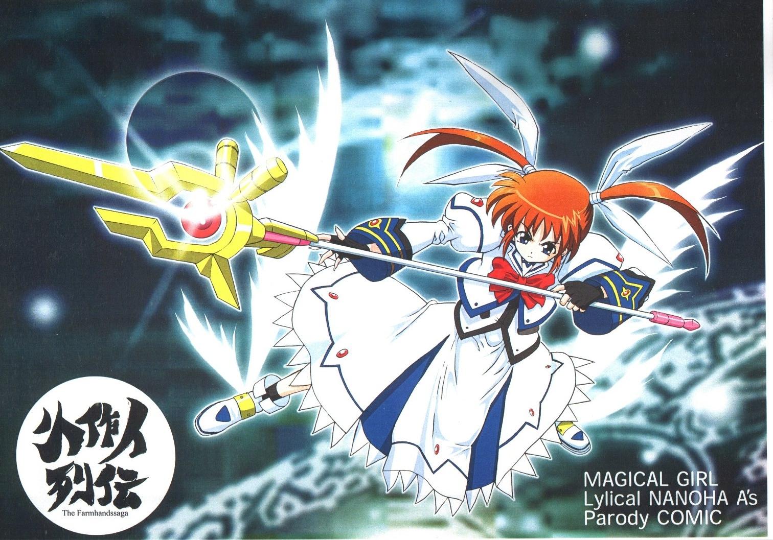 http://anime.com.ru/modules/coppermine/albums_for_animecomru_users/users/42753/32753_1230064892.jpg