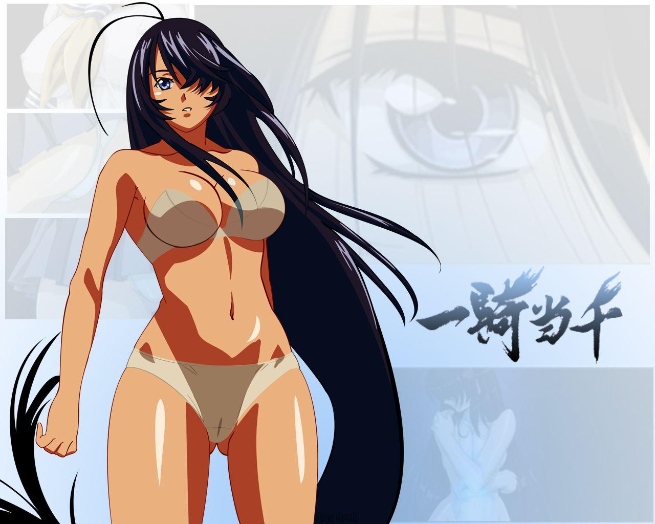 Ikkitosen dragon destiny hentai porn pics exploited photos