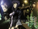 Ghost in the shell Ghost in the shell