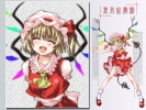 Touhou   A Summer Day's Dream