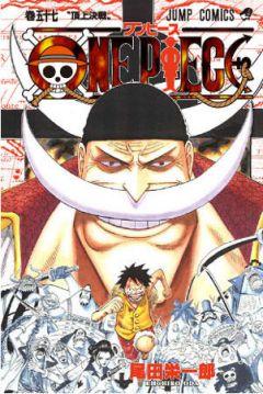 One Piece том 57