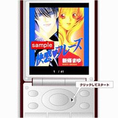 http://anime.com.ru/news/03102007/Mobile_Manga.jpg