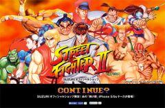 Эксклюзивные чехлы Street Fighter II для iPhone