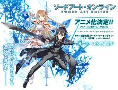 Новые игры Accel World и Sword Art Online по ранобэ автора Реки Кавахара