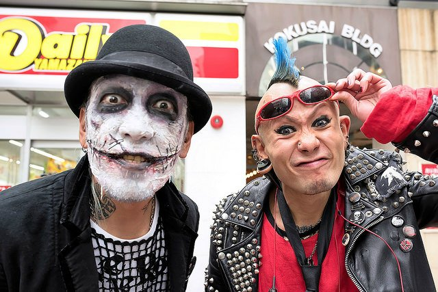 Halloween in Japan - Tokyo Costume Street Party