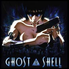 Аниме онлайн: Ghost in the shell - Призрак в доспехах