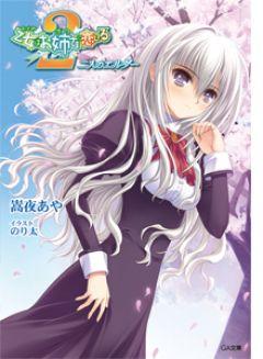 http://anime.com.ru/news/07122010/07_12_2010_12_49_50_anime_com_ru.jpg