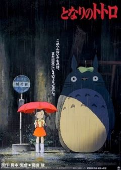 Аниме онлайн: My Neighbor Totoro - Мой сосед Тоторо