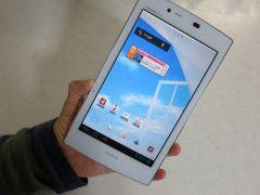 новая версия Xperia Z2 Tablet