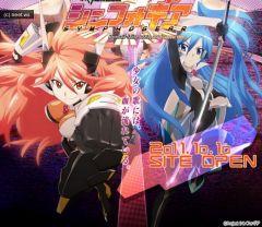 Нана Мидзуки и Аяхи Такагаки исполнят музыку для аниме Senhime Zessho Symphogear