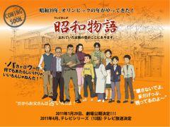 http://anime.com.ru/news/10122010/10_12_2010_12_14_55_anime_com_ru.jpg