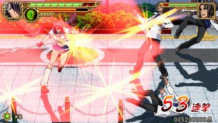 Ikki Tousen: Eloquent Fist