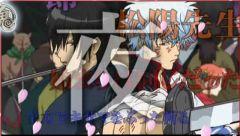 аниме - anime - Gintama: Shinyaku Benizakura Hen