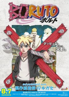 Boruto: The Last Naruto the Movie