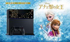 Ограниченное издание приставки PlayStation 4