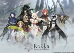 видео к аниме Rokka: Braves of the Six Flowers.