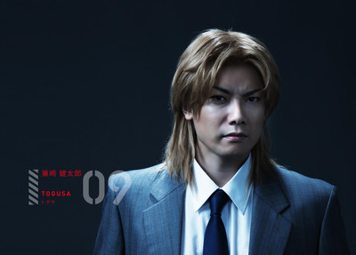 Kentaro Kanesaki as Togusa