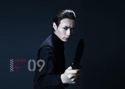 Katsuhiko Ibuka as Paz
