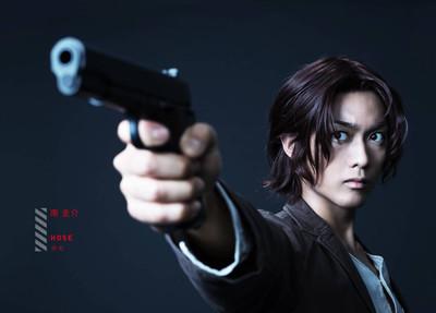 Keisuke Minami as Hose