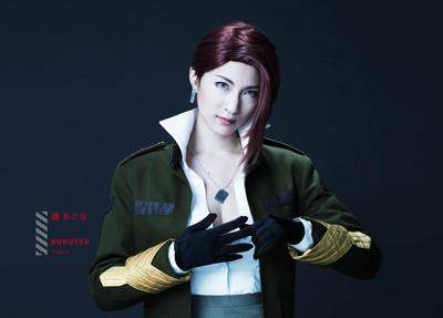 Asana Mamoru as Kurutsu