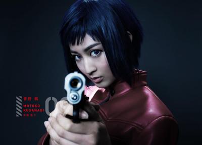 Kaede Aono as Motoko Kusanagi