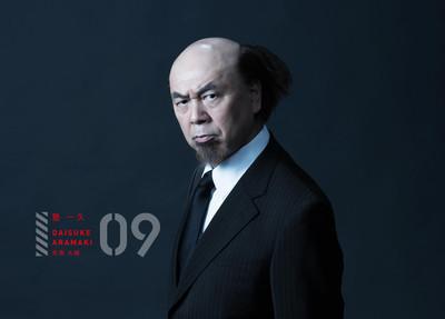 Ikkyuu Juku as Daisuke Aramaki